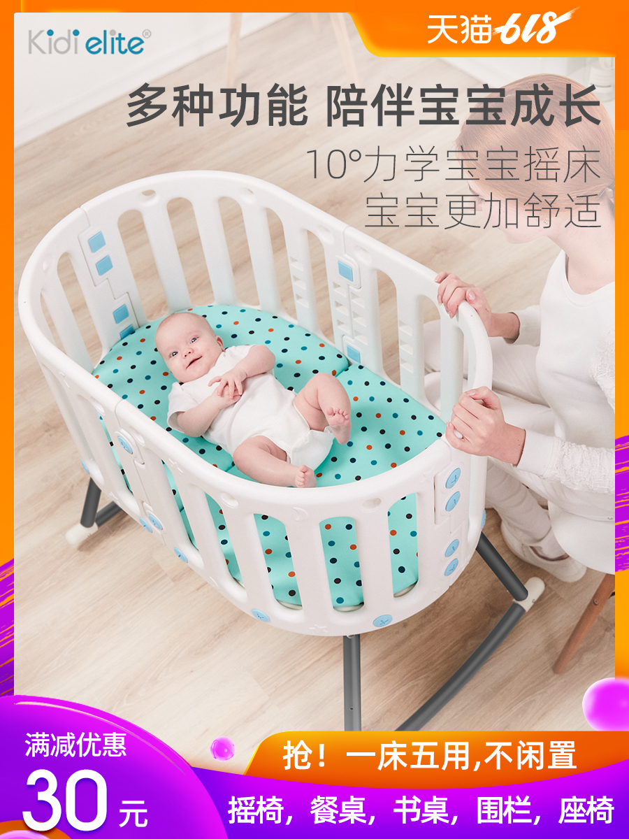 Baby cribs  Multifunctional baby  Bed Painless Stitching Cradle Bed Bulldozer European Round Bed With Roller