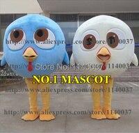 NO 1 MASCOT 2pcs Hot Movie Free Birds Freebirds Poult Mascot Costume Can Change Color Cartoon