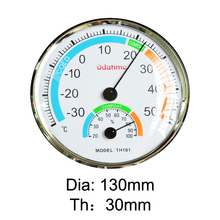 Odatime Thermometer Hygrometer Round No battery Temperature Measuring Tools Household Outdoor Wall Temperature Humidity Meter