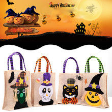 Halloween Cute Witches Candy Bag Packaging Children Party Storage Bag Gift High Quality Housekeeping Container Organizers  sc 1 st  AliExpress.com & Buy halloween storage containers and get free shipping on AliExpress.com