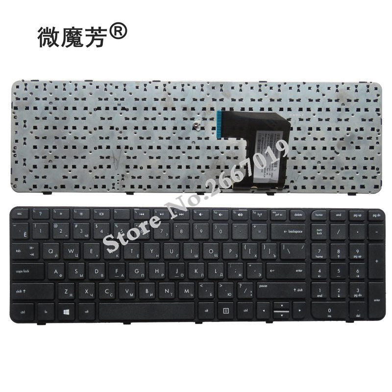 Russia Keyboard FOR HP Pavilion G7-2000 G7-2100 G7-2200 G7-2300 MP-11N13SU-920W AER39701110 699146-251 RU With Border