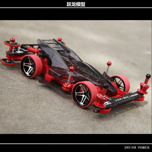 Limited Edition Four Wheel Drive Reinforced Red Ar Chassis 95286 Black Lightning Spot Model Toy