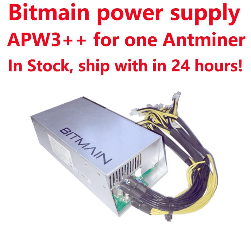 Original Bitmain 6PIN*10 Antminer APW3++-12-1600,1600w power supply BITMAIN APW PSU Series,ETH PSU,antminer S9 PSU,free shipping