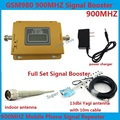 Display LCD! Mini gsm repetidor 900 mhz gsm 980 signal booster, cell phone signal booster repetidor amplificador + 13dbi yagi antenn