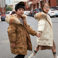 Boy winter jacket coat children's down jacket long new boys and girls Korean version thickening kids winter jacket