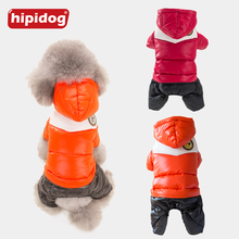 Hipidog Winter Jacket Pet Dog Coat Polyester Cotton Thicken Warm Puppy Clothes Small Dogs Waterproof Clothes French Bulldog Pug