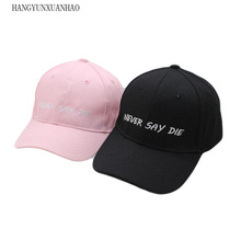 HANGYUNXUANHAO New Fashion Lover Baseball Cap Unisex Embroidery Cotton Dad Hat Adjustable Snapback Hip Hop Hats High Quality