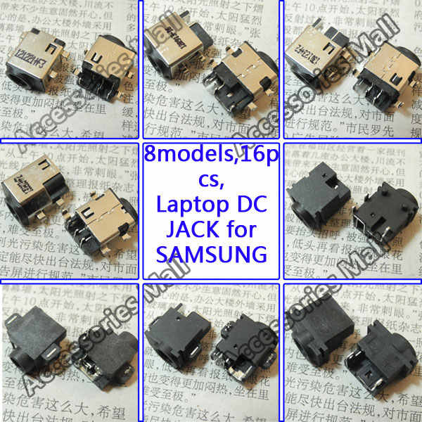8 דגמים,, DC Power ג 'ק Connector עבור Samsung RV511 RV515 RV520 RV720 RF510 300E N140 N145 NP700 R548 Q330 R467 NP700