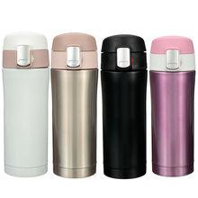 Nueva 350 ml/500 ml Taza de Té Oficina Taza de Café Taza de Agua de Viaje Botella de Aislamiento de Acero Inoxidable Taza Mantener Caliente y Refrigeración 4 Color