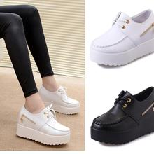 a88a907ef258e POPIGIST Hot Black White Hidden Wedge Heels Fashion Women s Elevator Shoes  PU Casual Shoes For Women