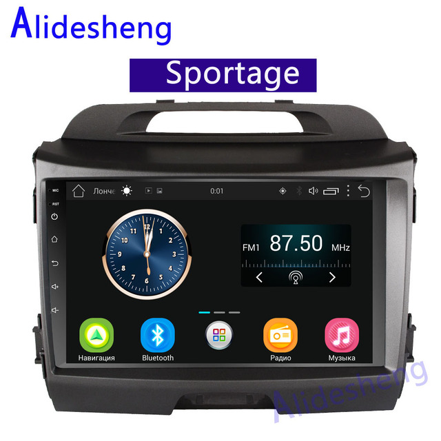 2din 2.5D HD Android 8.1 Car DVD Multimedia player For KIA Sportage 3 4 2010 2011 2012 2013 2014 2015 Car radio GPS navigation