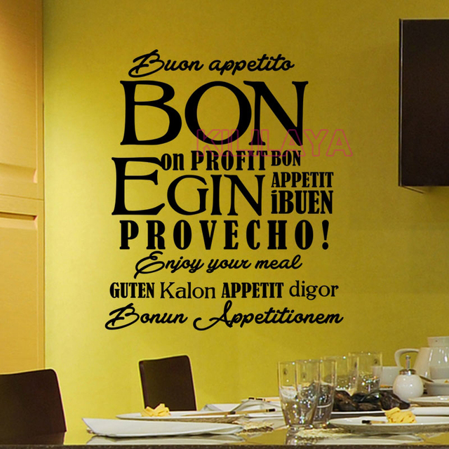 Multilingual French German Cuisine Vinyl Wall Stickers Wall Decals ...