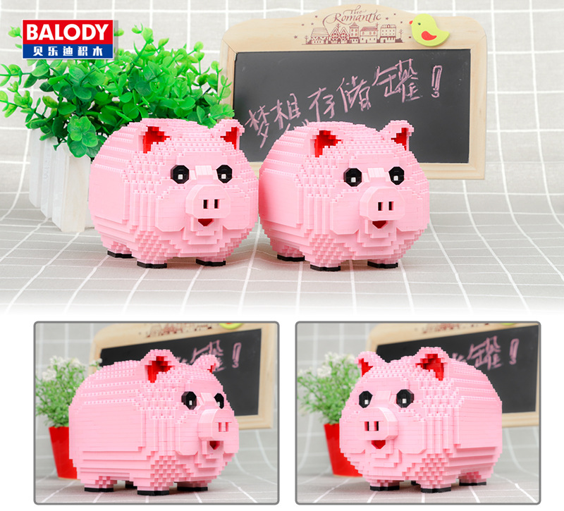 Novo-Modelo-Piggy-Bank-Money-Box-3D-Balody-16117-Porco-Cor-de-Rosa-1030-pcs-Diamante (4)
