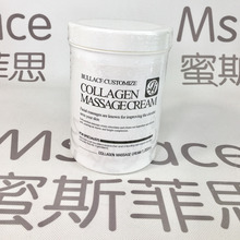Skin Management Products Collagen Massage Cream Facial Beauty