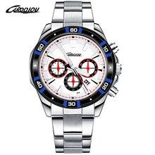 Топ Luxuy кварцевые мужские часы высокое качество твердой стали часы мужчины водонепроницаемые календарь наручные часы для мужчин Reloj хомбре