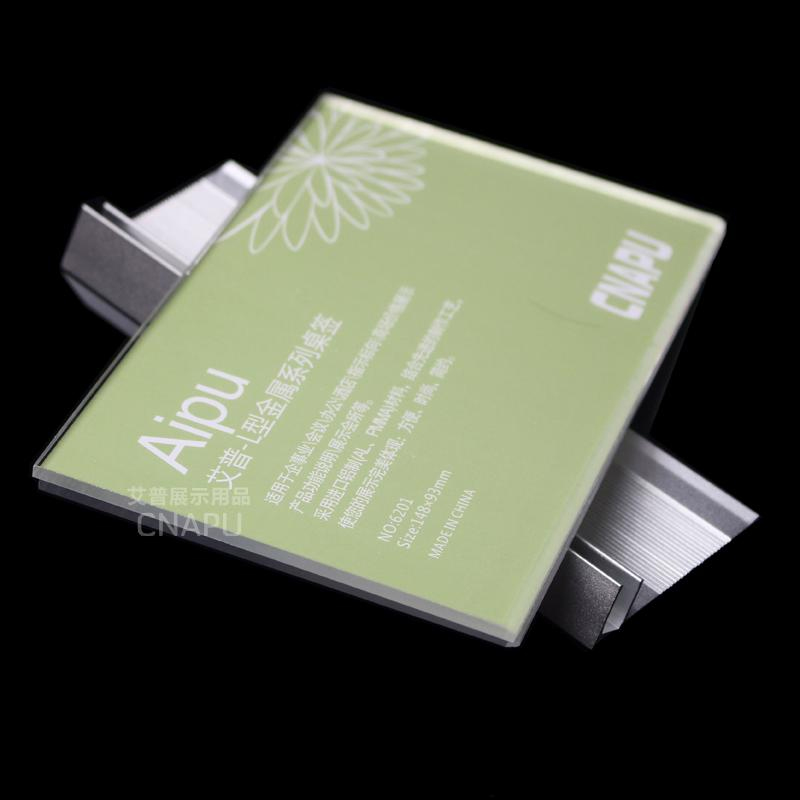 210 100mm Customized Office Tools Draw Out Table Display Label Tags
