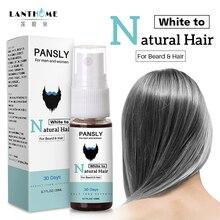 PANSLY восстанавливает белую серую бороду и волосы к естественному цвету волос спрей для унисекс лечение травами для лечения белых волос Тоник