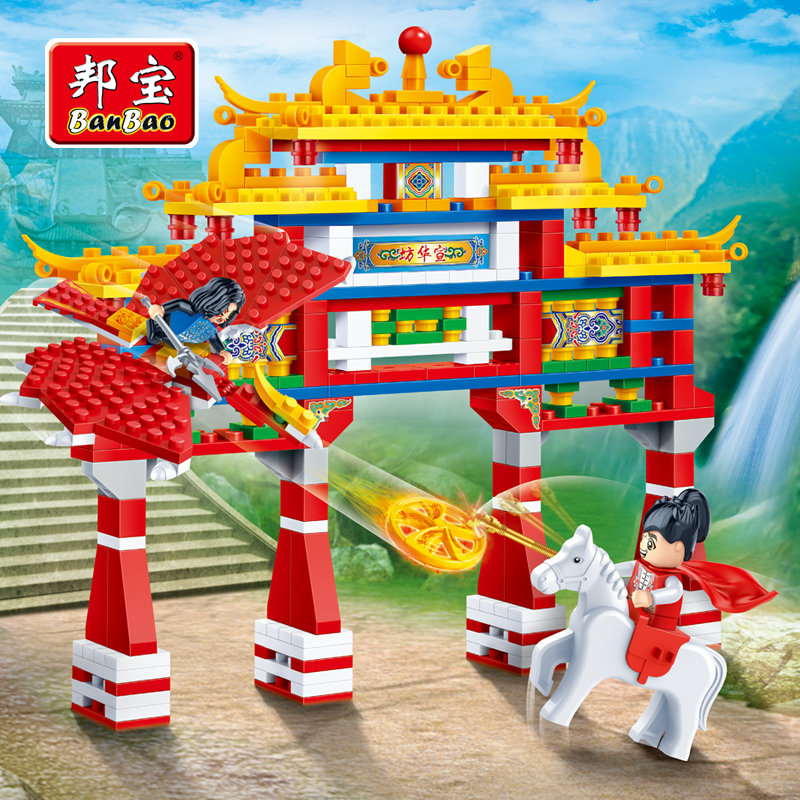 BanBao Kung Fu Educational Building Blocks Toy For Children Gifts Chinese Style Super Hero Gate Weapon Stickers Compatible Legoe
