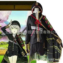 "Hotarumaru Cosplay Costume ""Touken Ranbu-ONLINE"" Clothing Full set wig With Armor Hat"