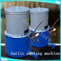 Freight Free 2016 Newest Commercial Garlic Peeler Automatic Garlic Peeling Machine Electric Peel Garlic Machine