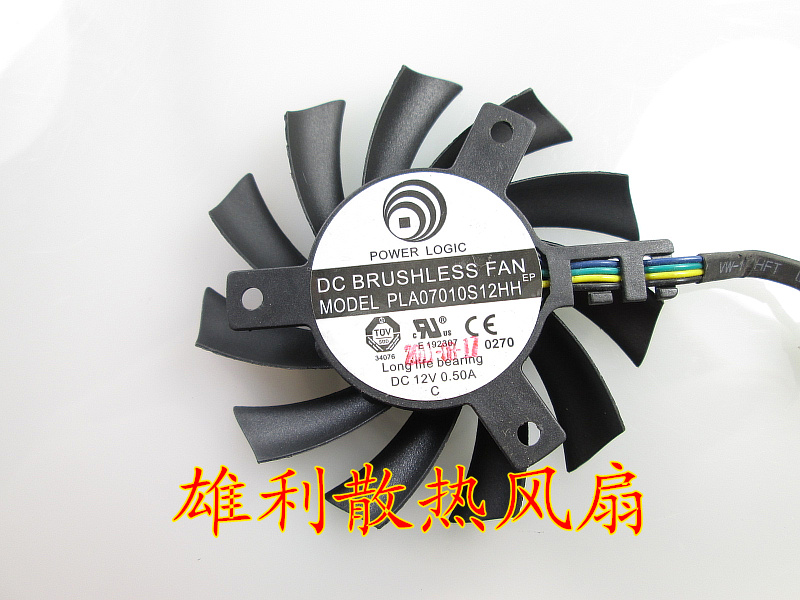 Free Delivery.R5770 PLA07010S12HH diameter 6.5CM equilateral pitch 4CM graphics card fan