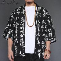 Traditional japanese mens clothing mens yukata japan kimono men traditional chinese clothing for men CC418