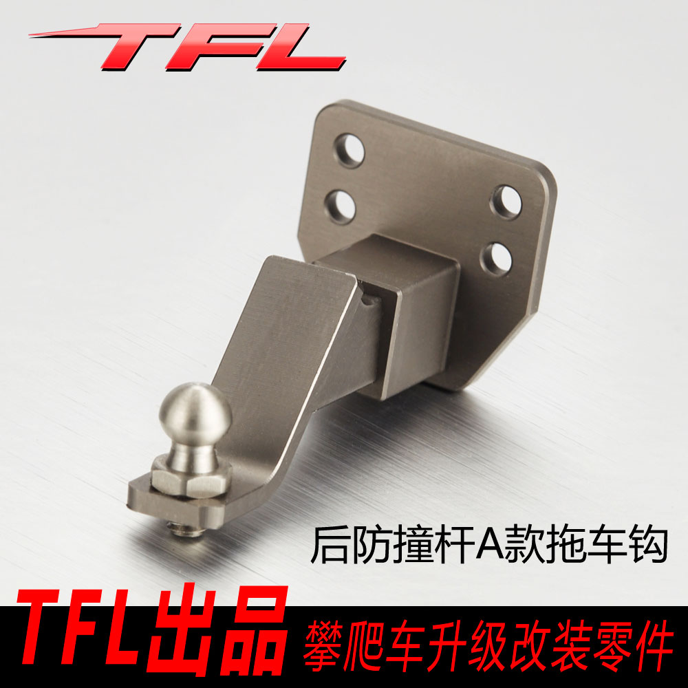 Metal Upgraded Small Trailer Suitable For 1/10 Emulation Simulation Model Car TFL D90 With Trailer Hooks Accessories tfl c1616 01 emulation winch a aluminium alloy rc car parts