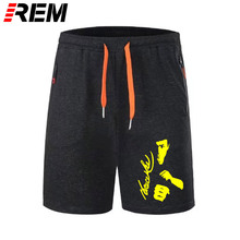 119d5a34e7e84 REM men short pants Homme Bruce Lee Printed Casual women scanties  breechcloth panties