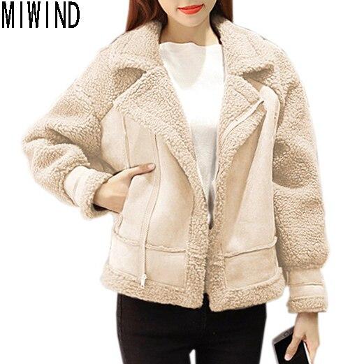 Suede Faux Leather lambswool   jacket   coat Autumn Winter Short slim   Basic     Jackets   2017 Casual long Sleeve Outwear Coat JM012