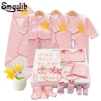 15Pcs Set Baby Clothing Sets Autumn Baby Boys Clothes Infant Striped T Shirt Pant Kids Outfits