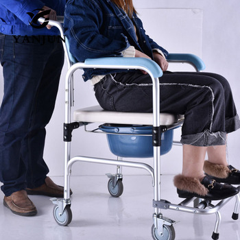 YANJUN  Elderly Seat Commode Chair Portable Mobile toilet shower chairs with toot pedal and wheels  and Brakes YJ-2090 chair