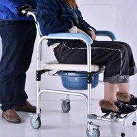 Yanjun пожилых место комод кресло Портативный мобильный Душ Туалет стулья с гудок педали и колес и тормозов yj 2090