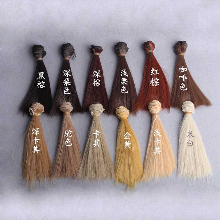 14 أنواع من اللون التمديد دمية الباروكات 15*100 سنتيمتر اللون الطبيعي مجعد باروكة شعر دمية ل BJD SD الروسية اليدوية الملابس دمية الباروكات جديد