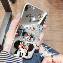 Mickey Mouse Mirror Cases for Samsung S8 S8plus Plus Acrylic Back Cover Coque Cute Cartoon Ring grip Stander case Capa shell