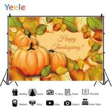 Yeele День благодарения семья Декор Тыква листья фотография
