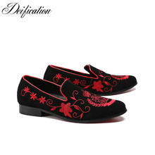 Deification Mocassin homme Red Flower Embroidered Mens flats Loafers Velvet Slippers Comfortable Leather Shoes Men Wedding Shoes deification mocassin homme red flower embroidered mens flats loafers velvet slippers comfortable leather shoes men wedding shoes