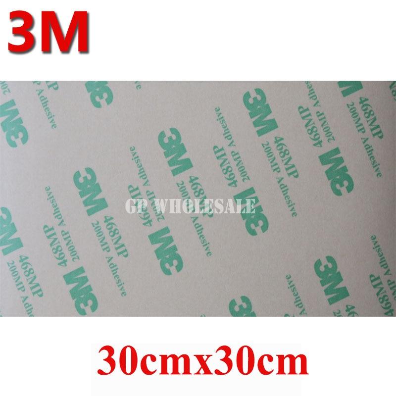 Big 30cm*30cm Pre-cut 3M 468 Double Adhesive Sticker, High Temperature Resist 3M 468MP 200MP 300mm*300mm new allen bradley 2711p t10c4d1 2711p t10c4d2 touch screen ab panelview 2711p