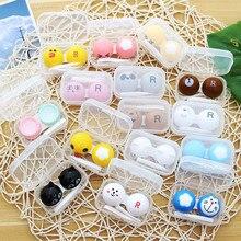 Hot Sale Cute Cartoon Contact Lens Holder Case Multi Color Eye Contact Lens Tweezer Container Kit Colored Eye Contact Lenses Box contact