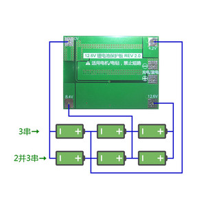 Image 4 - 3S 40A Li ion Lithium Battery Charger Protection Board PCB BMS For Drill Motor 11.1V 12.6V Lipo Cell Module with Balance