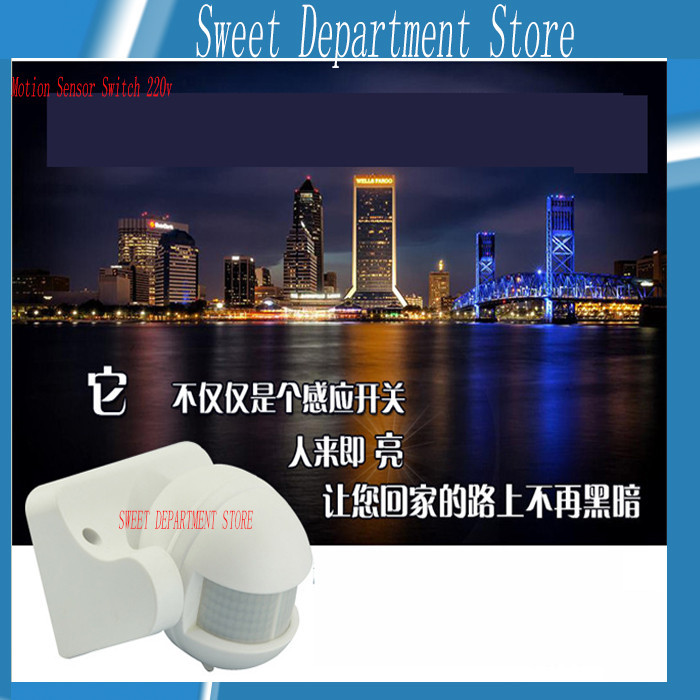 110-240V 50Hz 180 Degree Outdoor Security PIR Infrared Motion Sensor Detector Movement Switch  waterproof IP44 led sensor switch 180 degree outdoor security pir infrared motion sensor detector movement switch new arrival