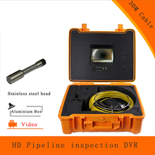 (1 set) 30M Cable Pipe line Sewer Inspection Camera DVR HD 800TVL Endoscope CMOS Lens Waterproof night version Borehole