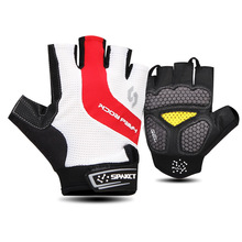 Bicycle riding gloves Half finger mountain bike equipment lava outdoor sports