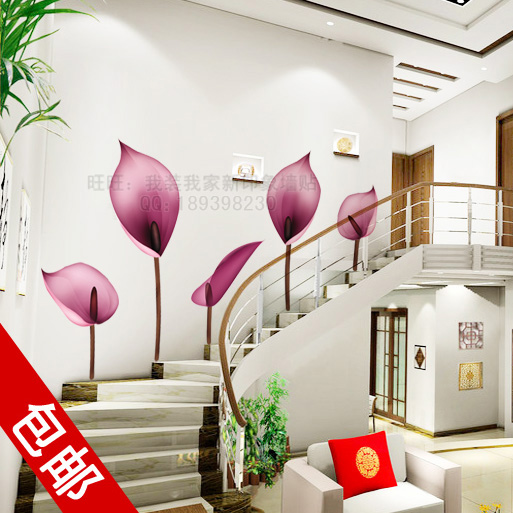 Stair wall stickers wallpaper calla lily butterfly flower ...