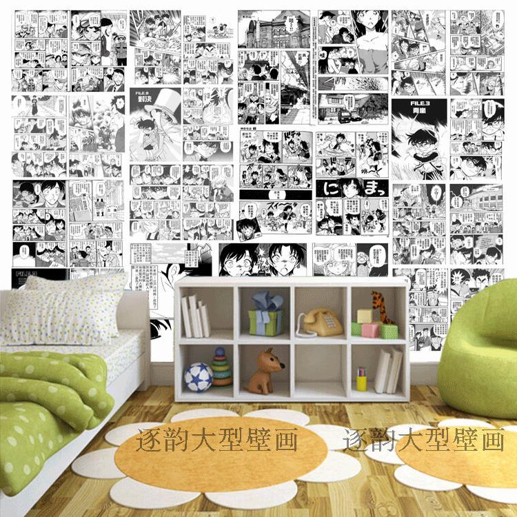 Free Shipping 3D Cartoon Wallpaper Mural Comic Book Poster Children Room  Bedroom Living Room Custom Wallpaper In Wallpapers From Home Improvement On  ...