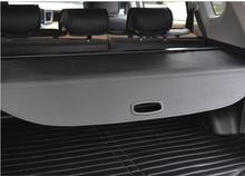 Rear trunk cover/Automotive shade Suitable for Nissan Murano refitting, 15-19 special decorative accessories