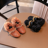 Nauhutu Designer Girl Shoes Chain Metal In Gold Kids Sneakers Turn Over Fashion Princess Cotton Shoe
