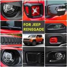 Carbon Fiber Color Light Fog Lamp Side Mirror Wiper Daylight Handle Cover Frame Panel Car Styling For Jeep Renegade Accessories