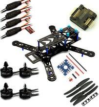 Emax 250PRO Quadcopter W/ MT2204 motor, 12A ESC,Prop Naze32 10DOF controller