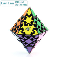 LanLan Gear Dodecahedron Cone Rhombic Magic Cube Professional Neo Speed Puzzle Antistress Fidget Educational Toys For Children