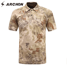 S.ARCHON Military Short Sleeve Men Polo Shirt Summer Camouflage Tactical Quick Dry Polo Shirt Casual Army Combat Breathable Polo